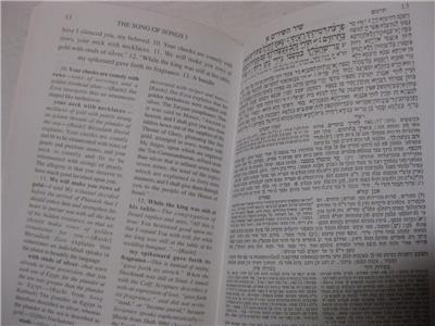 ESTHER/SONG OF SONGS/RUTH Hebrew & ENGLISH + RASHI