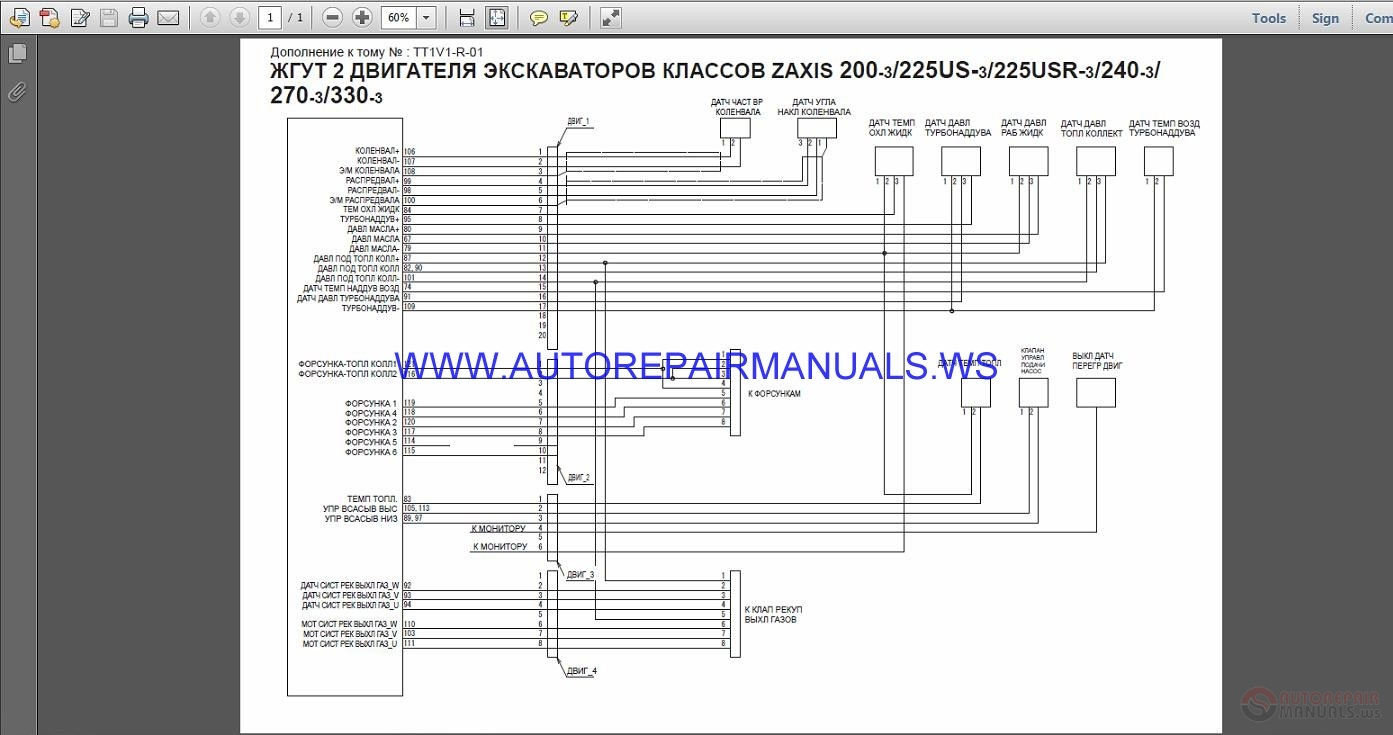 Category Jvc Wiring Diagram Circuit And Wiring Diagram Download