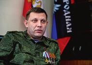 Alexander Zakharchenko, président de Donetsk.