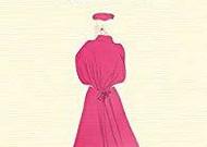 """Christophe Carlier's """"Eau de rose"""""""