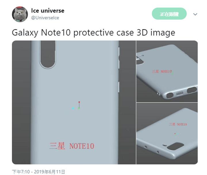 [Mobile] Galaxy Note10 保護殼 3D 渲染圖流出…確認相機縱向排列形式…以及耳機孔移除? - 阿祥的網路筆記本