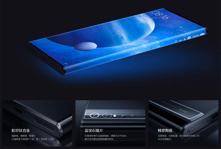 [Mobile] 小米再推黑科技!MIX Alpha 概念機帶來 180% 屏占比環繞屏、1 億像素相機與 5G 行動通訊! - 阿祥的網路 ...