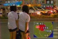 台風やゲリラ豪雨などでテレビに映ったちょいエロなキャプチャ画像