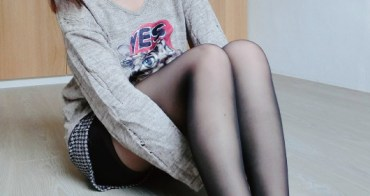 [團購] Bast芭絲媞-DOUBLE X極塑形絲襪