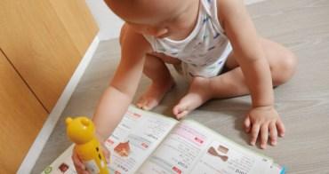[寶寶] 讓寶寶從遊戲中成長及學習,培養小孩潛力及創造力的益智玩具-學齡國際