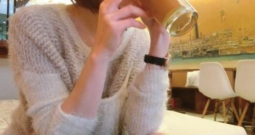 [美食] 冷冷跟不舒服的時候對自己好一點,由內而外都暖暖❤️紅薑黃博士的薑黃黑糖推薦-豐滿生技紅薑黃黑糖飲