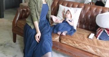 [穿搭] 不管怎麼搭都好看,超夢幻又好質感的Peachy親子紗裙