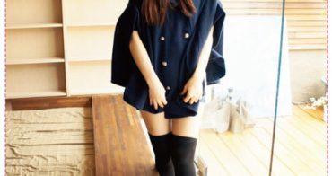 [穿搭] 失心瘋發作~秋季微涼四件外套分享VS超可愛的牛津靴穿搭