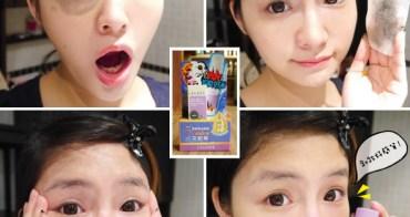 [卸妝] 終於等到台灣上市了!韓國超熱賣的L'EGERE 卸妝好棒
