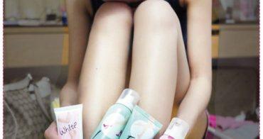 [保養] 打造細緻到會發亮的柔嫩雙腿!我的美腿養成計畫~