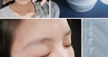 [保養] 冬天不怕肌膚乾巴巴,如絲綢般的韓國 CREMORLAB 水麗妍 72小時保濕絲絨雪花霜