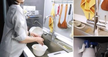 [好物] 增添廚房美感的好用濾水器,讓家人吃的喝的更安心-BRITA櫥下型濾水系統