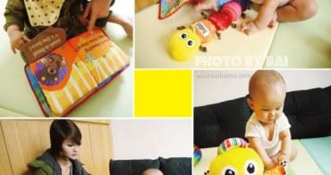 [寶寶] 從玩樂中學習,陪伴北鼻成長的玩具-拉梅茲Lamaze嬰幼兒玩具