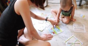 [寶寶] 培養學前小朋友多元訓練力的益智玩具-LUDATTICA 義大利學前益智教具