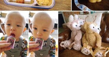 [啾團] 寶寶綜合用品團購來了!-日本寶寶食物/寶寶餐具/達菲熊水壺.背包/安撫大象/韓國MOTHER-K/Angel Deal