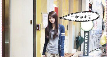 [好物] 跟我一起去找日韓美妝小物-女孩們的天堂86小舖西門店