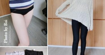 [穿搭] CP值超高的美式風格品牌,5件衣服+4件小褲分享