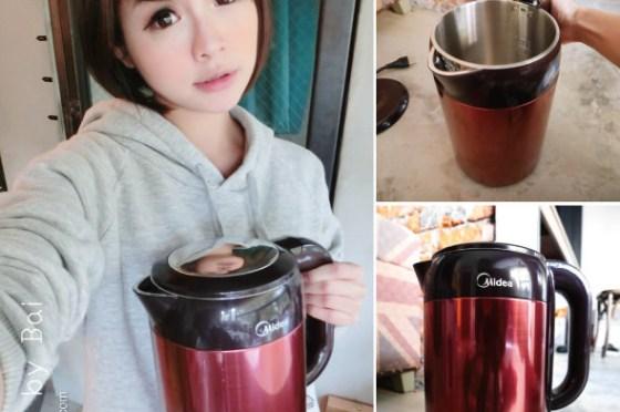 [好物] 結合美型x安全x實用的快煮壺,Midea美的電器-雙層保溫防燙全不銹鋼快煮壺