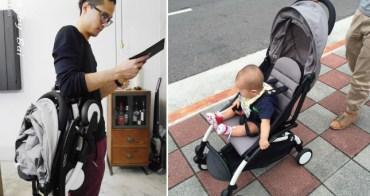 [寶寶] 外出超方便還可以登機的BABYZEN YOYO 2代手推車開箱