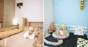 [寶寶] 設計師的小孩房也要很可愛❤木木的北鼻房佈置
