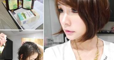 [髮品] 來自波蘭的天然髮品,髮部強健系列-Green Pharmacy