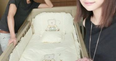 [嬰兒用品] 我心中的夢想嬰兒床-LEVANA美式嬰兒成長床