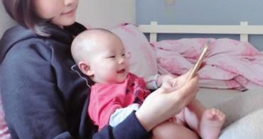 [好物] 貼心好用的懷孕記事APP分享-好孕邦App