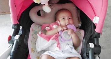 [寶寶] 陪伴林林的安撫玩具,讓寶寶玩的安心-美國My Natural™天然環保無毒安撫玩具