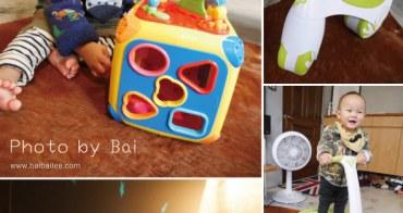 [團購] 大寶寶玩具及寶貝舒眠安撫小幫手-TP TOYS/Giimmo/funbox/cloud b/韓國豪華型超大折疊式浴盆