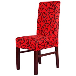 Chair Seat Covers With Elastic Pure Gym Massage Honana Wx 912 Elegant Spandex Stretch