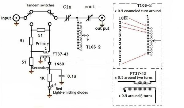 1-30Mhz LED VSWR DIY Manual Antenna Tuner Kit For HAM
