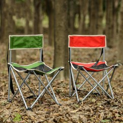 Fishing Chair Singapore Replacement Vinyl Straps For Patio Chairs Outdoor Camping Portable Folding Lightweight