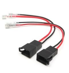 2 x speaker adaptor wires [ 1200 x 1200 Pixel ]