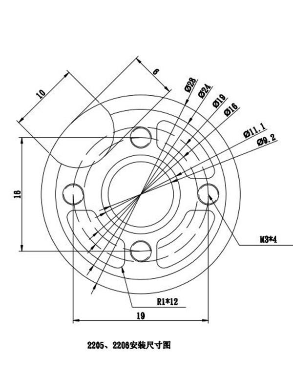 DIY Assemble 2205 2-4S Brushless Motor 0.42*2.8 Copper