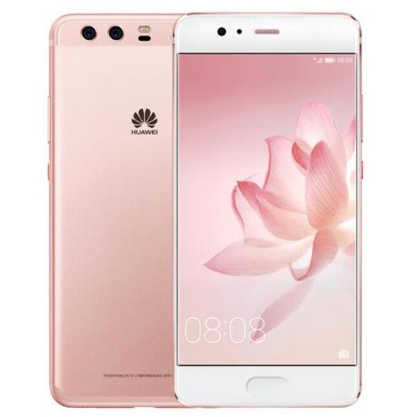 banggood Huawei P10 Plus Kirin 960 2.4GHz 8コア ROSE GOLD(ローズゴールド)