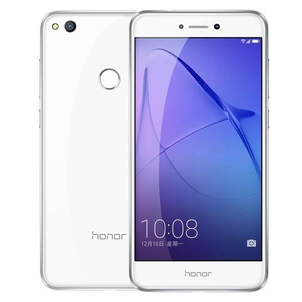 banggood Huawei Honor 8 Lite Kirin 655 2.1GHz 8コア WHITE(ホワイト)