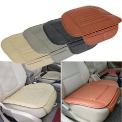 Office Chair Seat Covers Canada Varier Furniture Gravity Balans Universal Seatpad Pu Leather Car For Auto