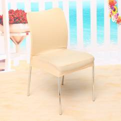 Dining Chair Seat Cover Material Table And Chairs Elegant Jacquard Fabric Solid Color Stretch
