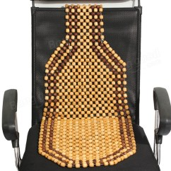 Chair Covers For Sale Ireland Football Helmet Beaded Wooden Front Massage Seat Cover Cushion Car Office Home - Banggood.com