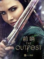 前哨(The Outpost)劇照