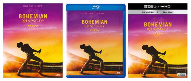 映畫『ボヘミアン・ラプソディ』、Amazonなら國內最速フラゲが可能 | BARKS