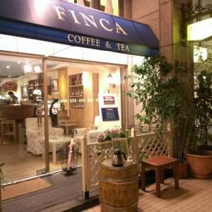 Finca Coffee