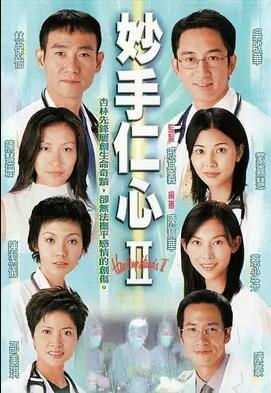 香港電視劇線上看-熱門電視劇-小白影音
