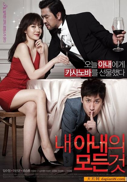 韓國2018電影線上看-熱門電影-小白影音