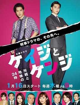 日本2020電視劇線上看-好評電視劇-小白影音