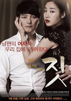 韓國2013電影線上看-最新電影-小白影音