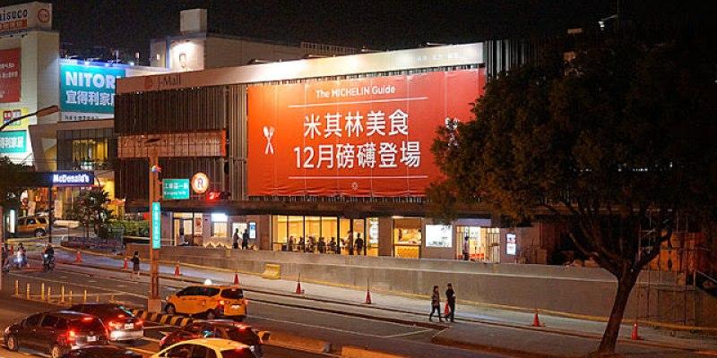 Jmall 美食廣場改裝全新登場│三家米其林美食12月磅礡登場,部分商家資訊搶先看