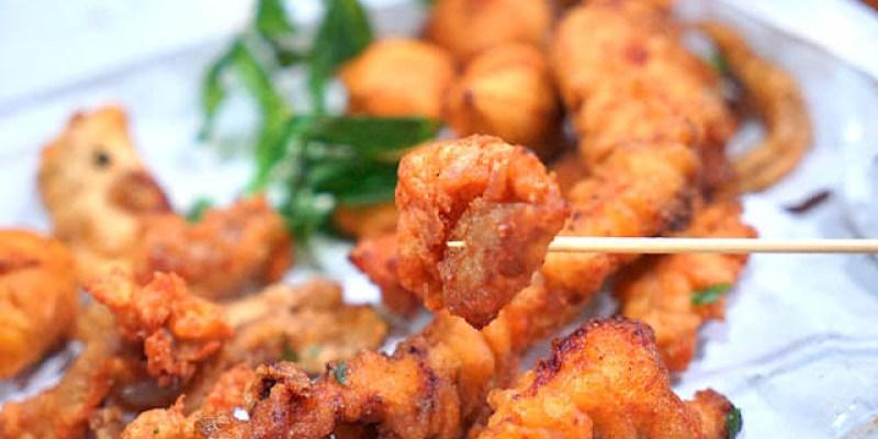 台中鹹酥豬│鹹酥雞鹹酥豬傻傻分不清,多種特別炸物等你來挑戰