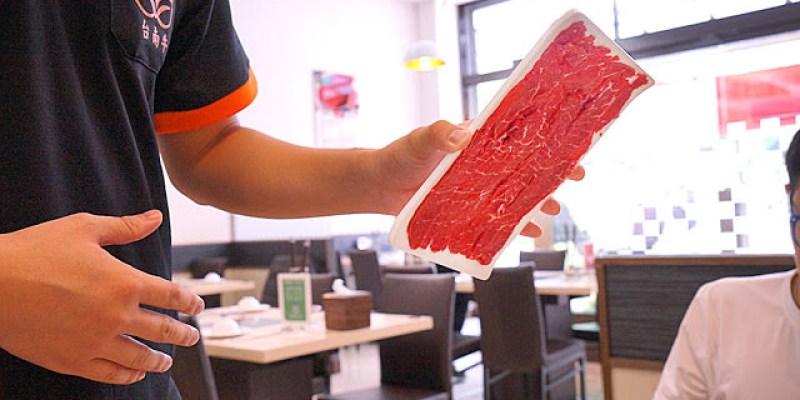台南溫體牛中科旗艦店│台南直送夠新鮮才敢這樣玩翻轉的牛肉片約訪