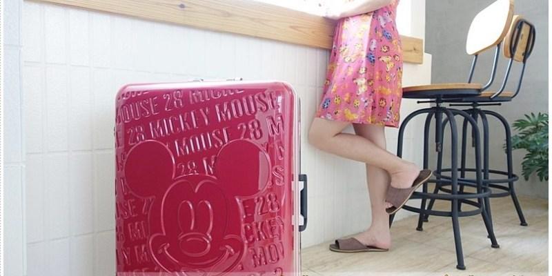 【關關專欄】行李箱推薦 | 台南五天四夜小旅行 X Deseno專業旅行箱 — Disney正版授權♥台灣獨賣復刻浮雕款☞內有團購優惠價